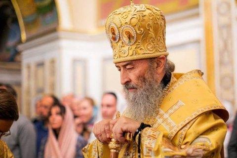 П'ятирічка стримування. Підсумки п'яти років правління митрополита Онуфрія в УПЦ МП
