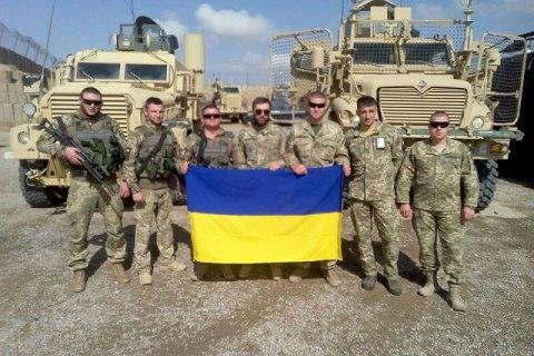 Весь особовий склад українського національного персоналу місії НАТО в Афганістані повернувся додому