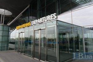 В Україні відтепер п'ять аеропортів-мільйонників
