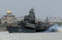 Чорноморський флот Росії проводить військові навчання біля берегів Криму