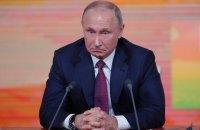 Путін назвав терактом вибух у магазині в Санкт-Петербурзі