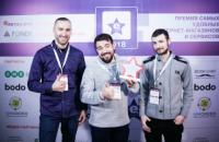 """Компанія Busfor отримала премію """"За турботу про мобільного користувача"""""""