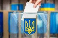 У 13 областях сьогодні проходять повторні місцеві вибори