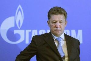 """Міллер назвав газовий борг України фінансовою допомогою від """"Газпрому"""""""