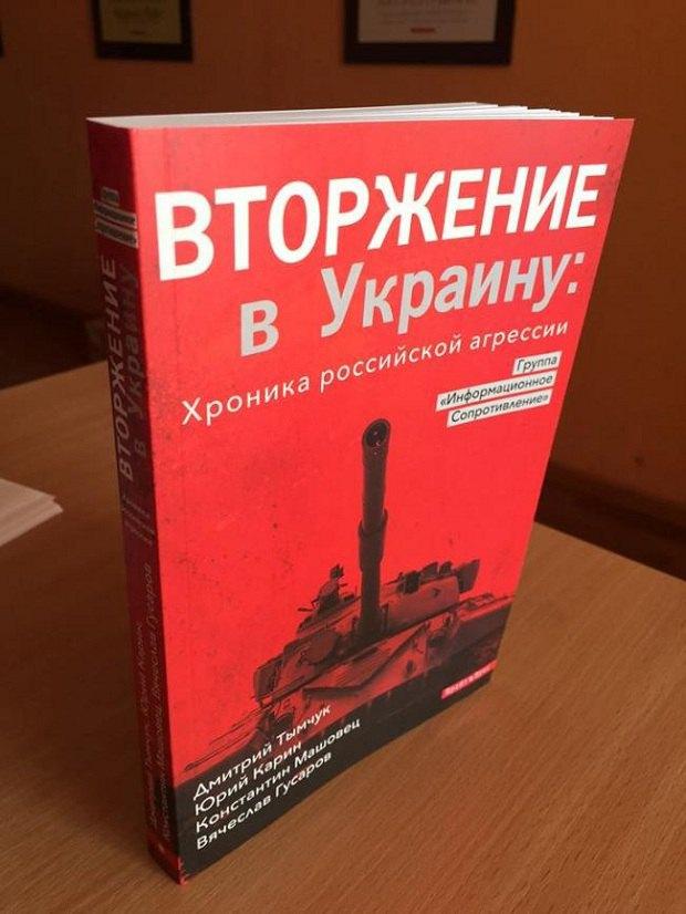 фото с сайта sprotyv.info
