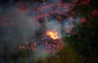 Вулканическая лава на Гавайях разрушила около 30 домов