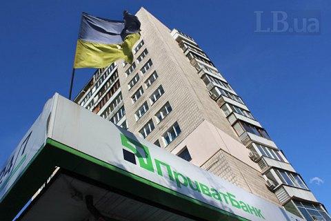 Окружний адмінсуд Києва визнав незаконною націоналізацію ПриватБанку