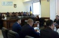 Суд продолжит рассмотрение дела Януковича 18 ноября