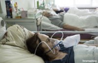 Другий рік ковіду. Що змінилося в українських лікарнях?