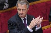 БЮТ хочет отменить статью, по которой судят Тимошенко