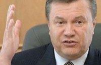 Янукович считает, что государство не должно лезть в дела церкви