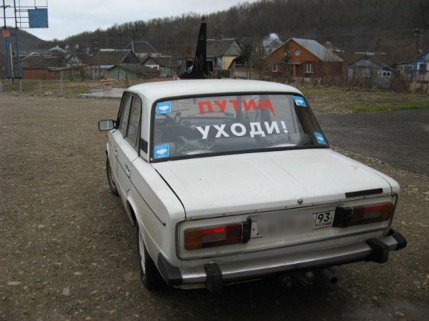 Автомобиль с антипутинским стикером