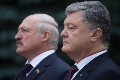 Лукашенко гарантировал Украине безопасность с севера