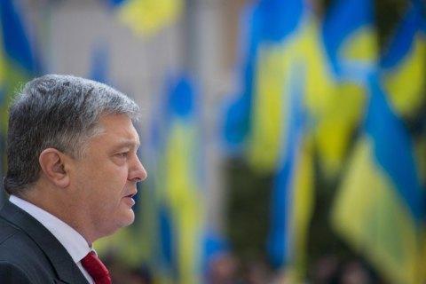 """Порошенко не планирует продлевать военное положение, """"если наши действия остановят агрессора"""""""