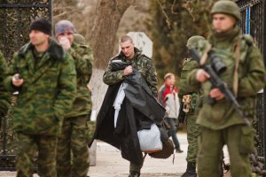 Рада ухвалила закон про окупований Крим