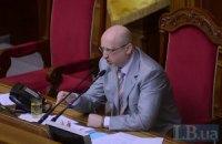Турчинов пообещал рассмотреть в четверг в Раде закон о люстрации