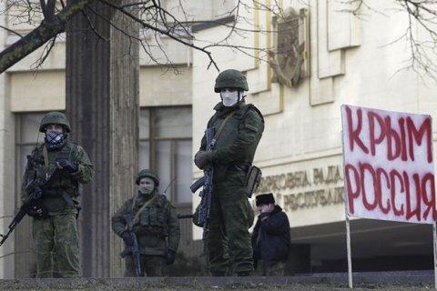 Главы МИД 11 стран пообещали помнить о Крыме и поддерживать Украину