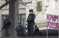 Глави МЗС 11 країн пообіцяли пам'ятати про Крим і підтримувати Україну