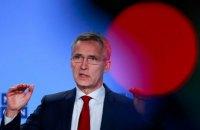 """Столтенберг запропонував створити """"глобальне НАТО"""""""