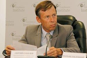 Опозиції не розкривають питань позачергової сесії ВР, - Соболєв