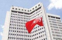 Турция осудила решение Нидерландов признать геноцид армян