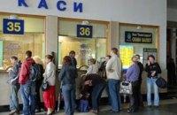 """""""Укрзализныця"""" со следующей недели возобновит продажу билетов на даты после 9 декабря"""