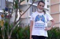 Многодетная украинка возвращается во Львов после успешной пересадки сердца и легких