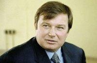 "Ексголову ""Нафтогазу"" Бакая засудили ""за особливо велике шахрайство"""