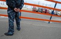 Украина открывает границы для китайских холодильников