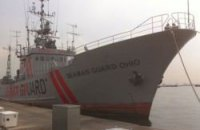 Суд оставил под арестом украинских моряков с Seaman Guard Ohio до 27 ноября