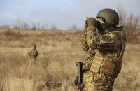 Окупаційні війська чотири рази порушили режим припинення вогню на Донбасі