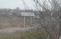Інспектори ОБСЄ повернулися в Широкине