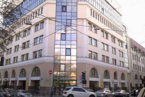 В Харькове полиция провела обыск в офисе редакции интернет-издания