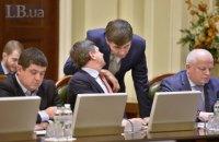 Парламентские партии получат 565,7 млн гривен из бюджета