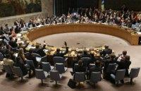 Рада Безпеки ООН ухвалила резолюцію щодо Афганістану