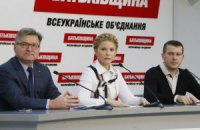 Тимошенко порівняла скасування позаблокового статусу з Декларацією про незалежність