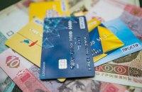 Нацбанк спростував внесення змін у правила використання рахунків ФОП (оновлено)