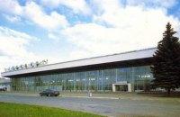 Аэропорт в Днепре официально сменил название