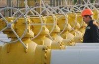 Россия не снизит цены на газ для Украины