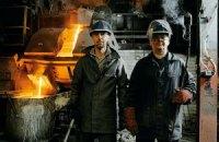 Україна може вийти з десятки найбільших виробників сталі