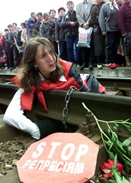 2001 рік. Акція протесту на вокзалі