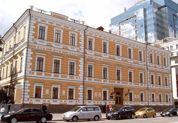 Академия наук Украины