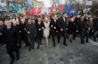 """Оппозиция начала митинг """"Вставай, Украина!"""" (Обновлено)"""