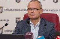 Кличко уволил первого замглавы КГГА Плиса