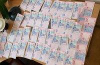 """Двум врачам из Киева, """"продававшим инвалидность"""" за $3 тыс., сообщили о подозрении"""