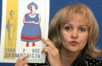 Фарион: за русизмы детей надо наказывать поперек лавки кнутом