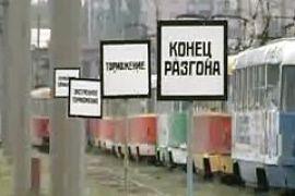 В Харькове на маршрут не вышел ни один трамвай и троллейбус