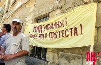 Крымские татары требуют отозвать генконсула России