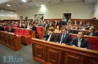 Київрада ввела мораторій на виплату боргу за єврооблігаціями 2005-2011 років
