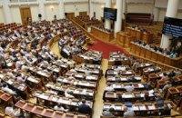 Рада Федерації РФ схвалила закон про визнання зарубіжних ЗМІ іноагентами